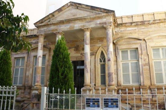 Alexandroupolis Ethnological Museum